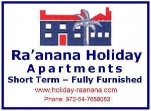 Logo Holiday Raanana